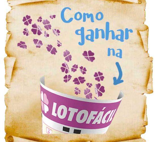 como ganhar na lotofácil